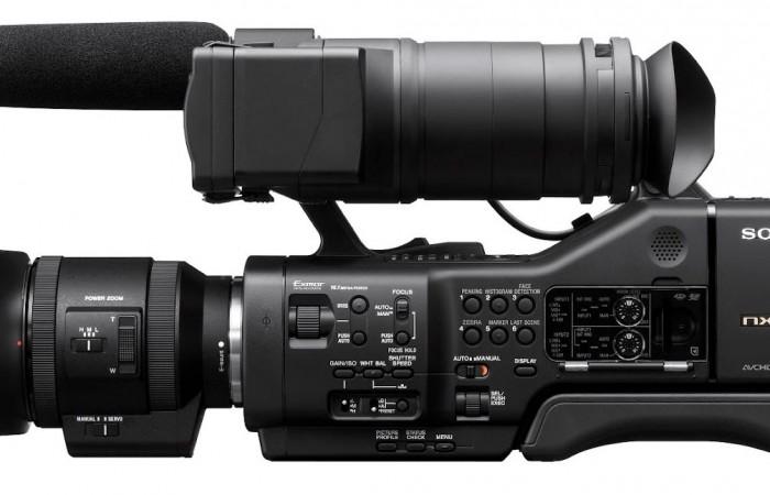 NEX-EA50 III