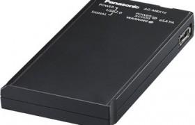 AG-MBX10G PANASONIC