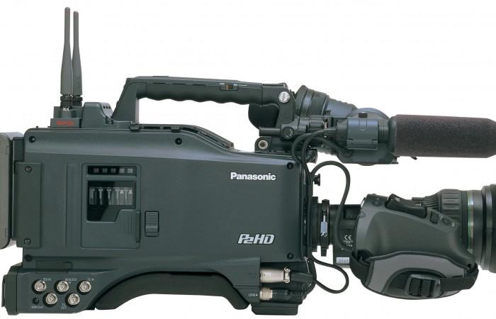 AJ-HPX2100