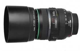 EF 70-300MM DO IS USM (OTH) CANON