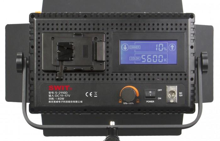 S-2110DS II