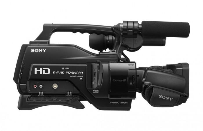 HXR-MC2500 III