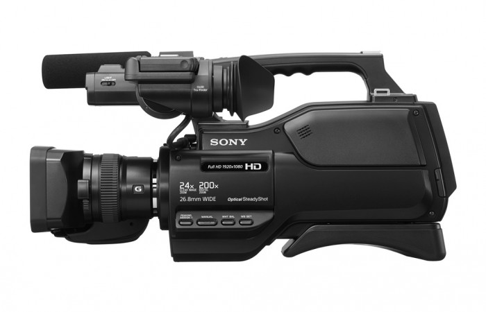 HXR-MC2500 IV