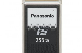 AU-XP0256AG PANASONIC