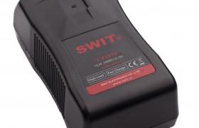 S-8183A SWIT