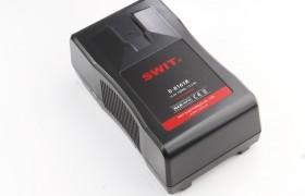 D-8161R SWIT