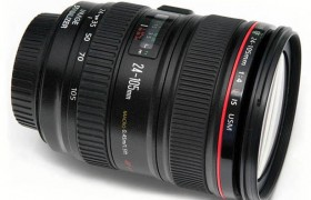 EF 24-105MM F 4L IS II USM CANON