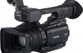 XF200 CANON
