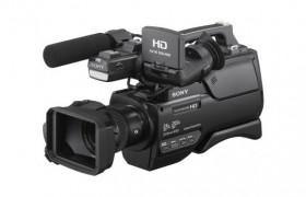 HXR-MC2500E SONY