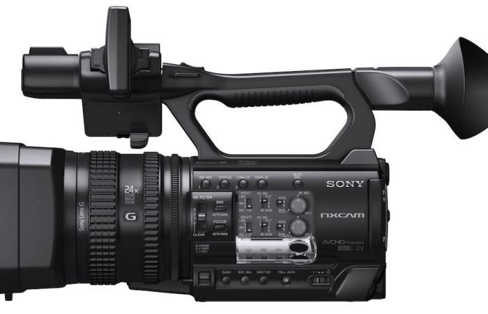 HXR-NX100 II