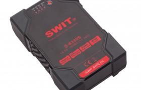 S-8340S SWIT