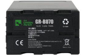 GR-BU70 GREEN RIVER